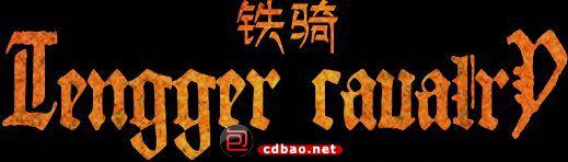 3540302366_logo.jpg