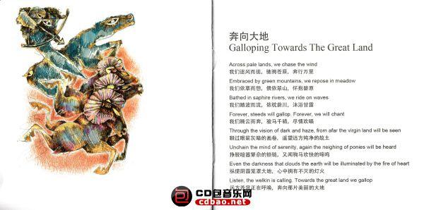 Booklet 02-03.jpg