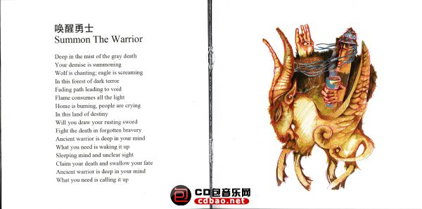 Booklet 12-13.jpg