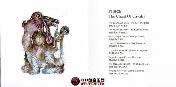 Booklet 14-15.jpg
