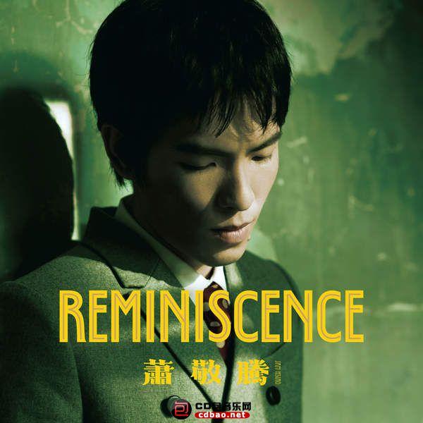 Reminiscence.jpg
