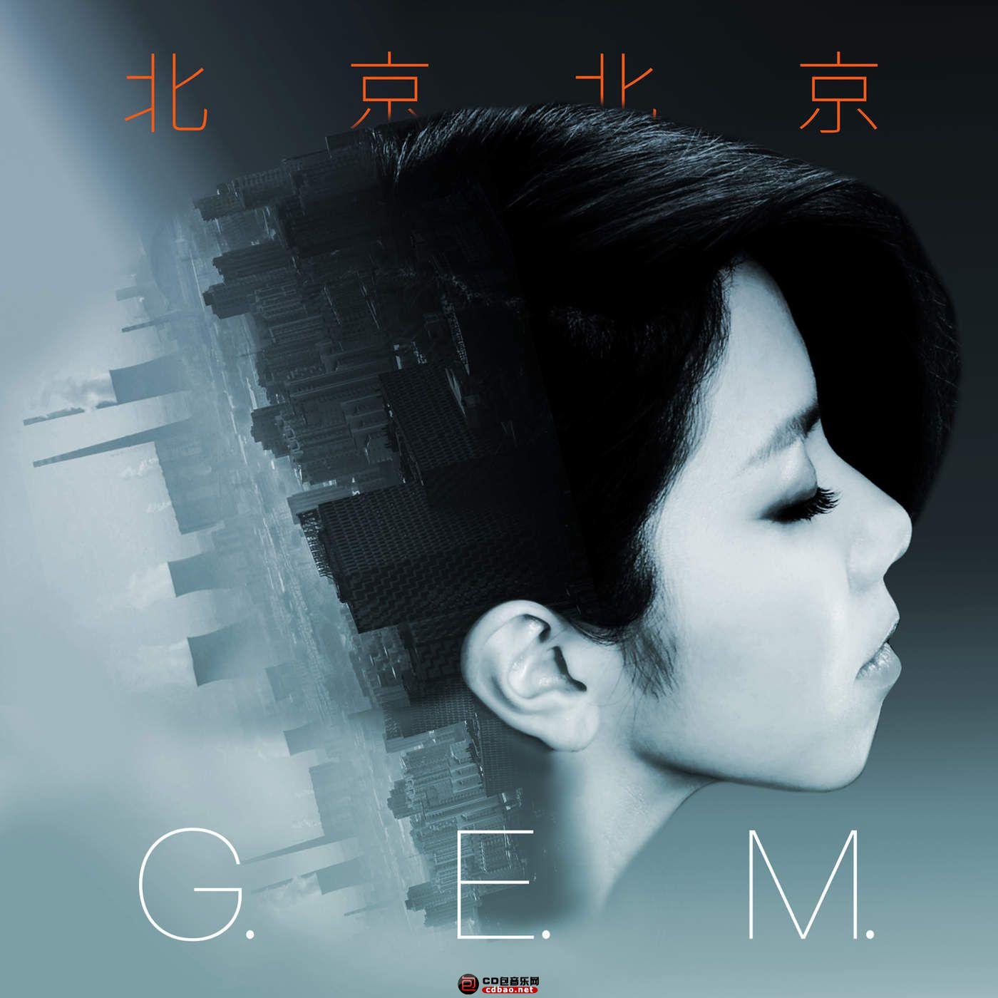 北京北京 - Single 2.jpg