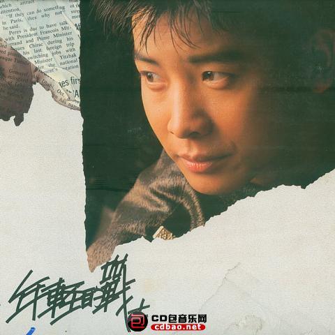 杨庆煌《年轻的战士》1.jpg
