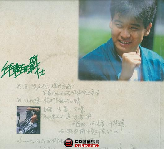 杨庆煌《年轻的战士》5.jpg