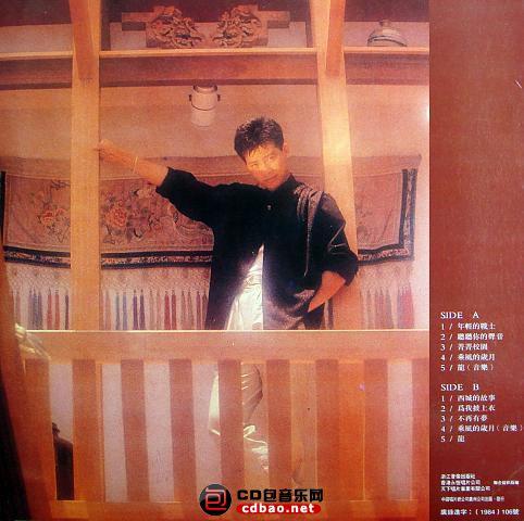 杨庆煌《年轻的战士》6.jpg