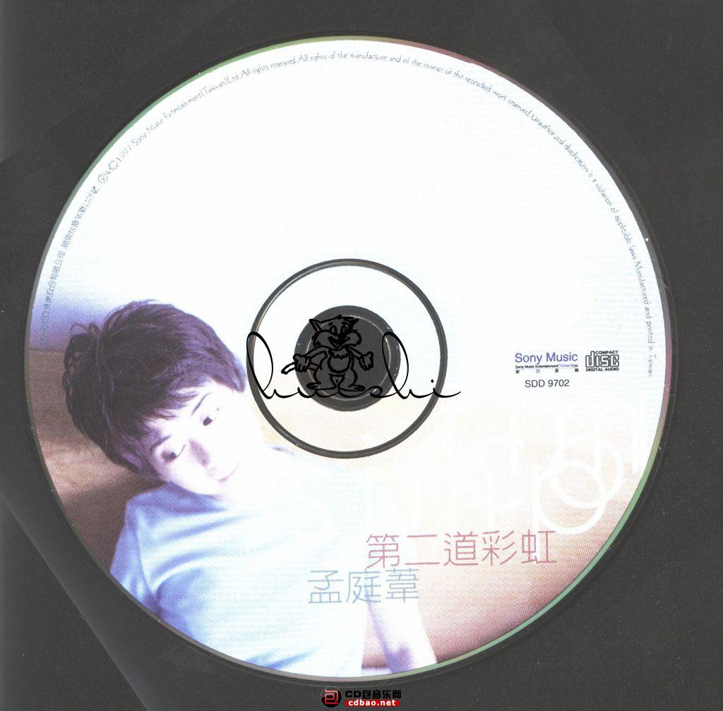 孟庭苇 - 第二道彩虹 001.jpg