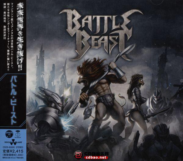 Battle Beast - 2013 - Battle Beast (COCB-60095)_编辑.jpg