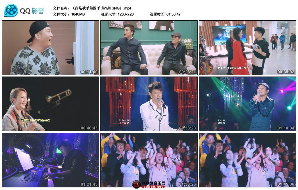 《我是歌手第四季 第1期 SNG》.mp4_thumbs_2016.01.16.13_10_32.jpg