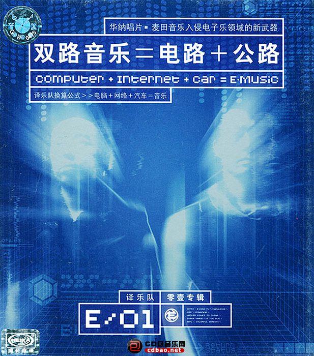 2003_副本.jpg