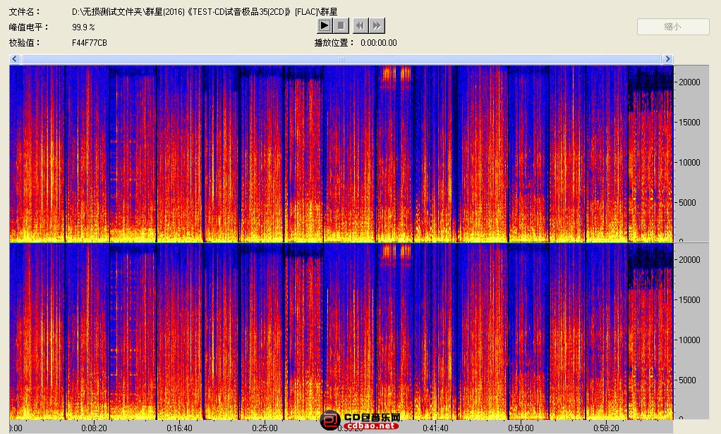 音频图片CD1.jpg