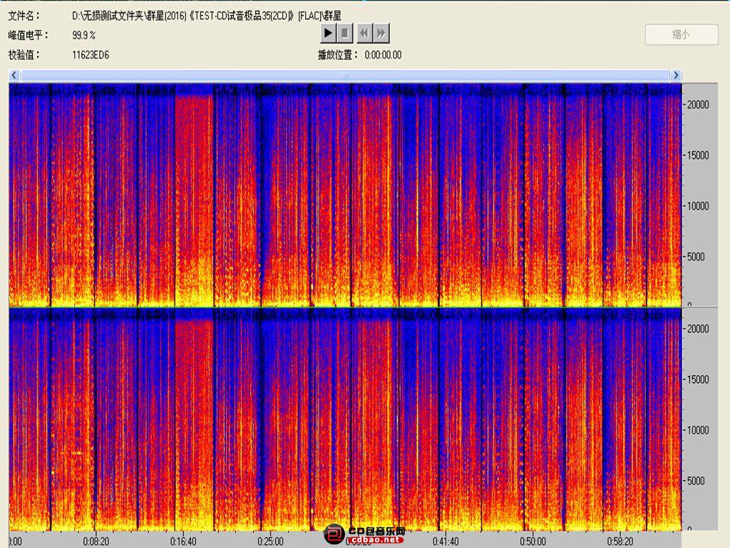 音频图片CD2_副本.jpg