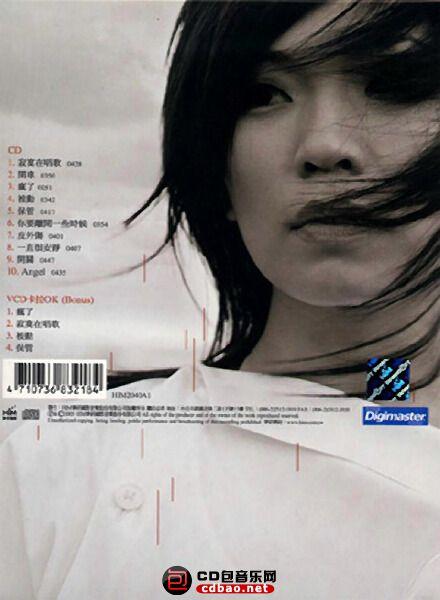 阿桑[寂寞在唱歌]专辑 封底.jpg