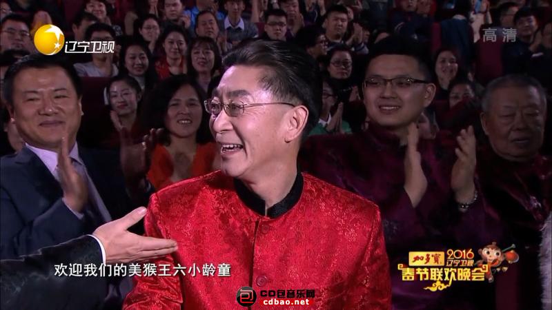 辽宁卫视2016春节联欢晚会3.png