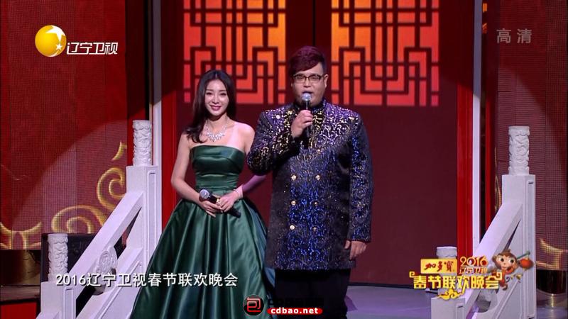 辽宁卫视2016春节联欢晚会5.png