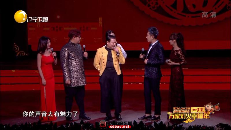 辽宁卫视2016春节联欢晚会6.png