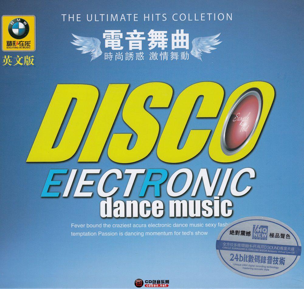 电音舞曲[英文版]-COVER.jpg