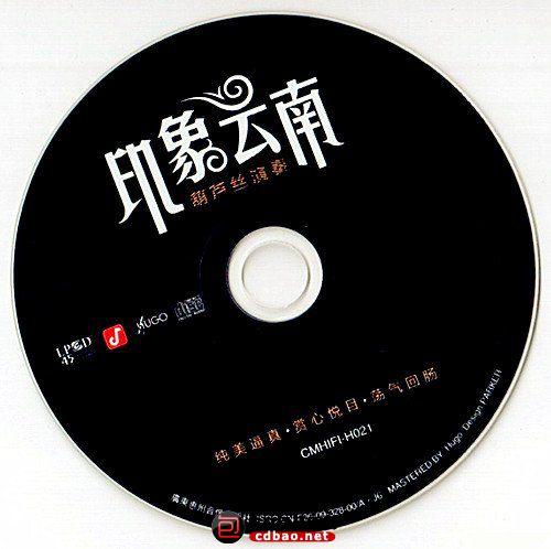 印象云南-葫芦丝演奏2.jpg