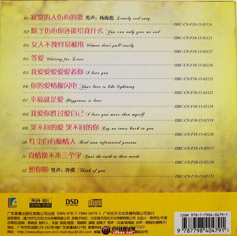 专辑封面2.jpg
