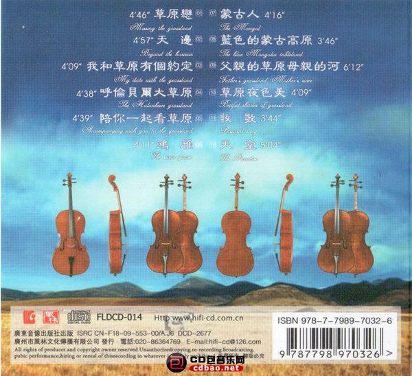 金色草原(HQCD)1.jpg