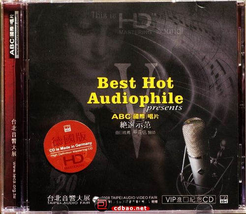 04[音展纪念碟] 2008年《第29届台北音响大展发烧精选Ⅴ 》.jpg