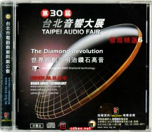 05[音展纪念碟] 2010年《第30届台北音响影视大展发烧精选Ⅵ》.jpg