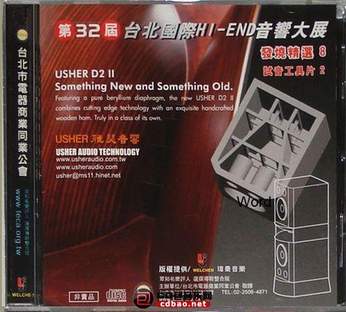 07[音展纪念碟] 2011年《第32届台北音响影视大展发烧精选Ⅷ》.jpg