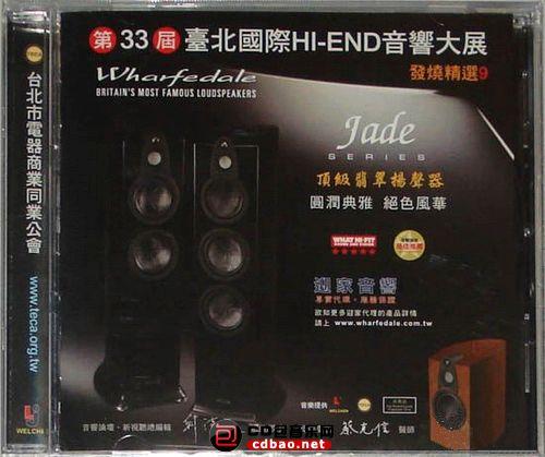 08[音展纪念碟] 2012年《第33届台北音响影视大展发烧精选Ⅸ》.jpg