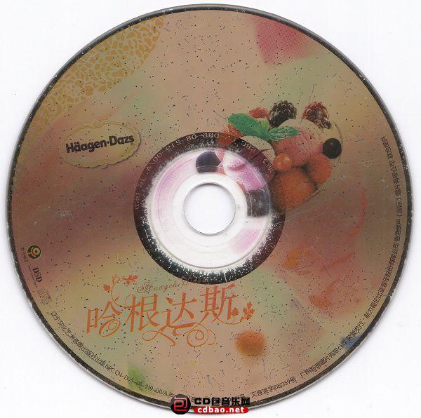 哈根达斯 DSD.jpg