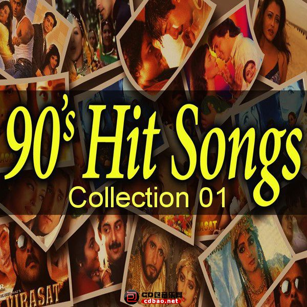 1990s Hit Songs~Collection.jpg