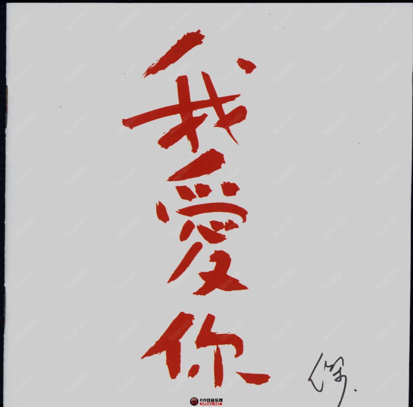 红字版 cover.jpg