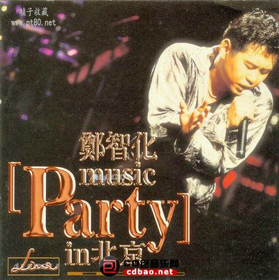 郑智化.Music Party In北京_副本.jpg