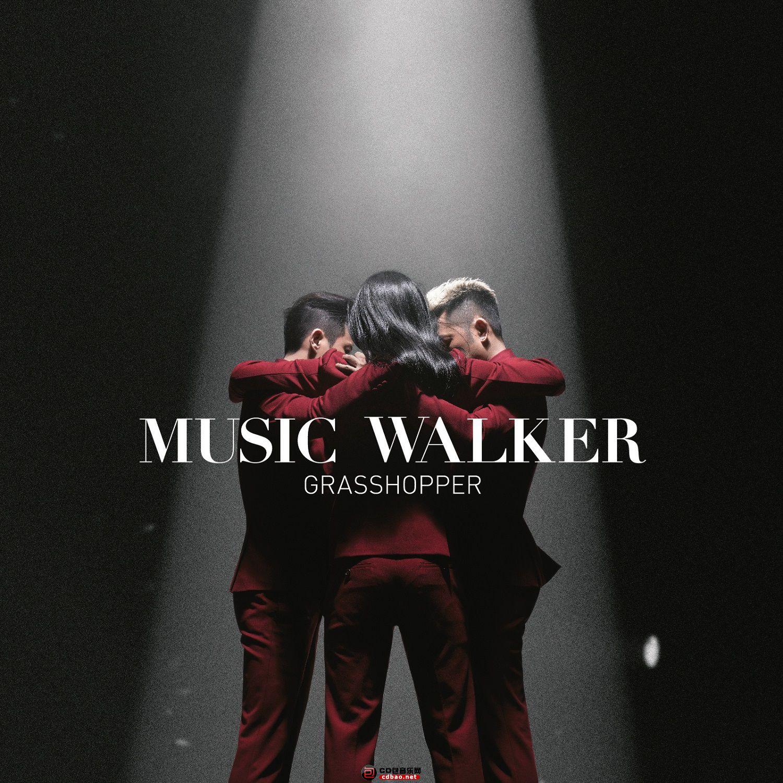 草蜢《Music Walker》专辑封面.jpg