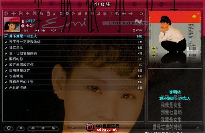 1989-小女生