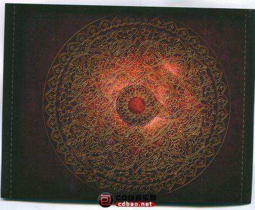 Chaos Magic - Chaos Magic (FRCD696) 002.jpg