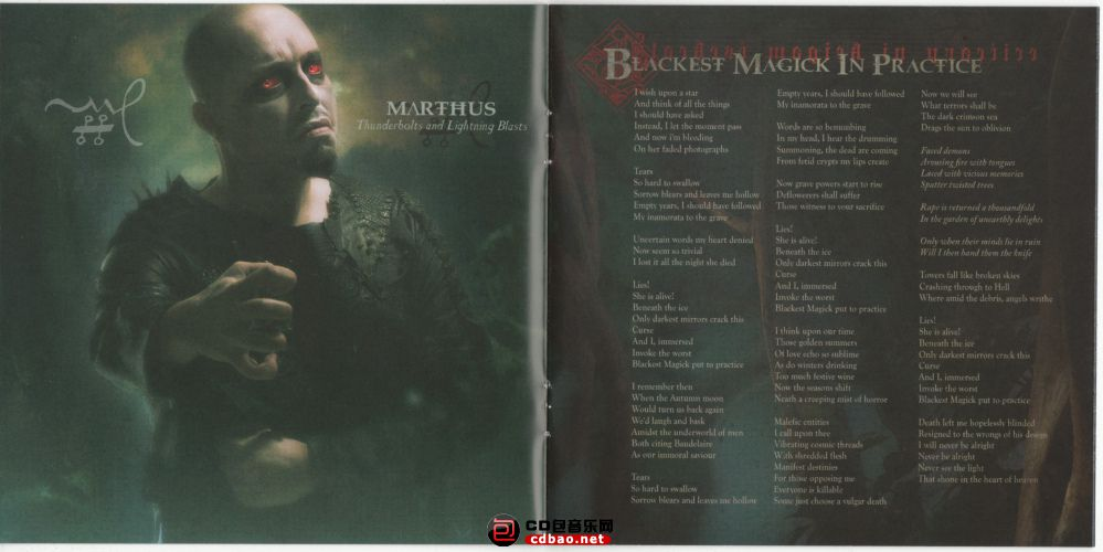 Cradle Of Filth-2015-Hammer Of The Witches-F5.jpg