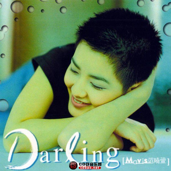 范晓萱 - Darling 1998 Cover.jpg
