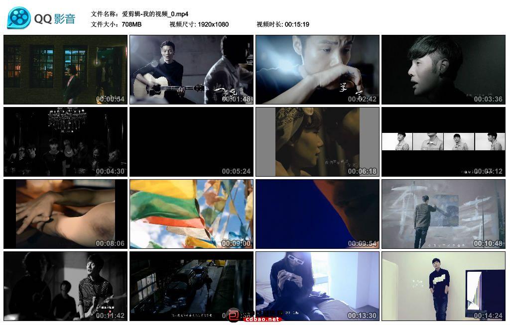爱剪辑-我的视频_0.mp4_thumbs_2016.05.18.23_45_40.jpg