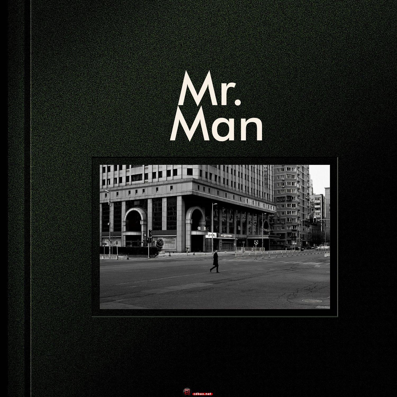 满江《Mr.Man》封面.jpg