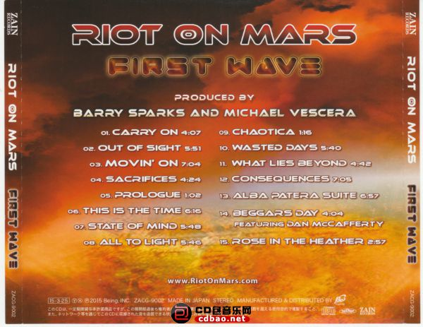 Riot On Mars-2015-First Wave-B1.jpg