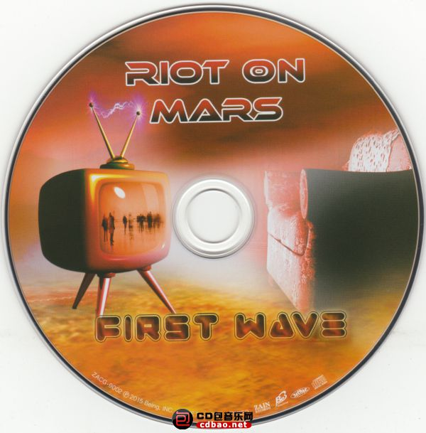 Riot On Mars-2015-First Wave-CD.jpg