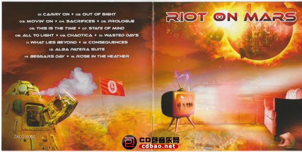 Riot On Mars-2015-First Wave-F1.jpg