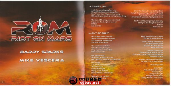 Riot On Mars-2015-First Wave-F2.jpg