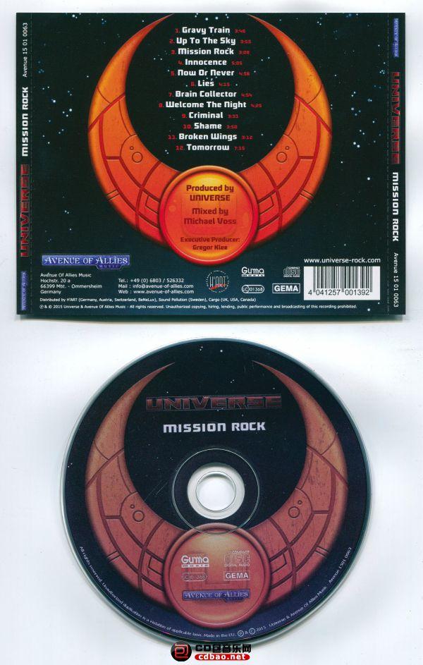 Universe - Mission Rock 007.jpg