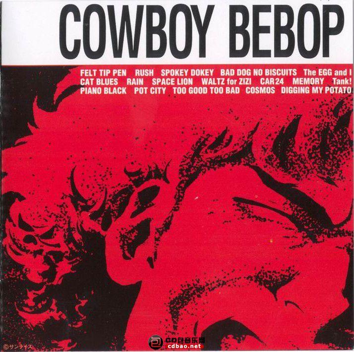 Cowboy Bebop OST 1.jpg
