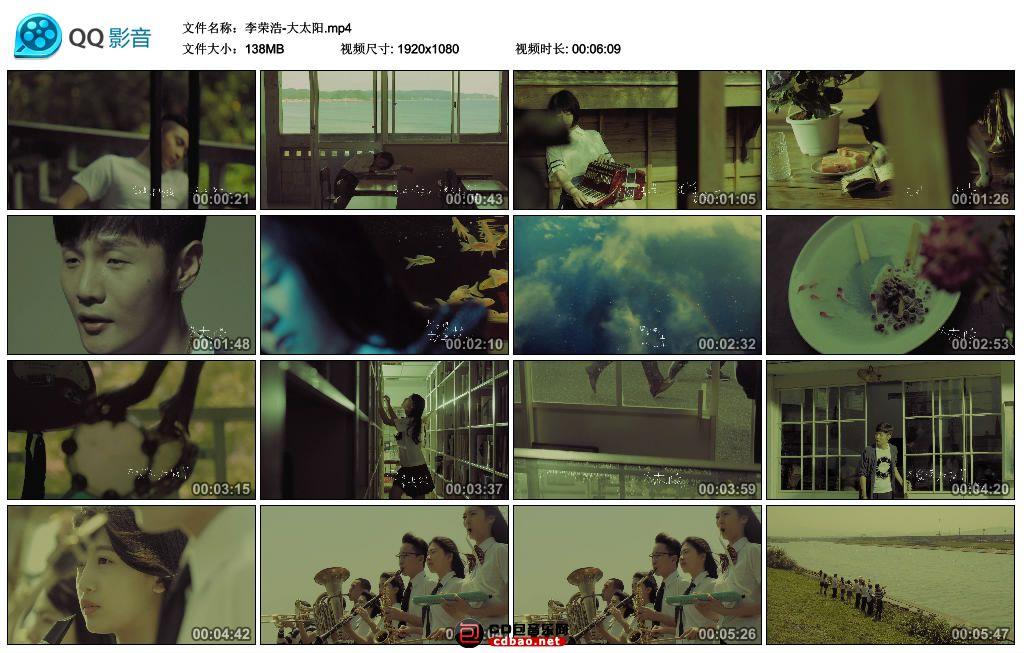 李荣浩-大太阳.mp4_thumbs_2016.06.26.22_53_58.jpg