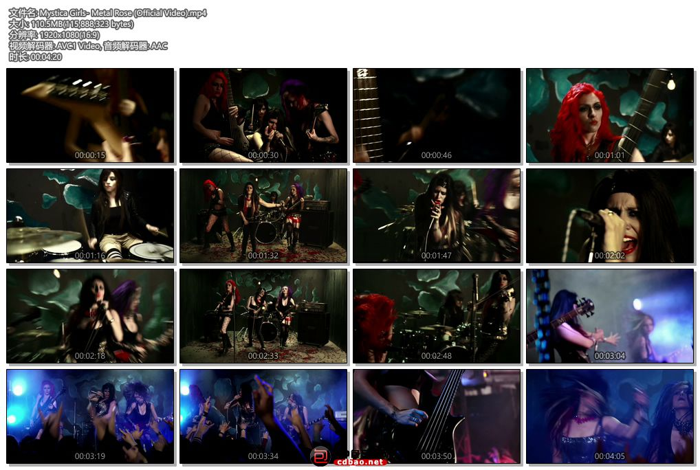 Mystica Girls- Metal Rose (Official Video).jpg