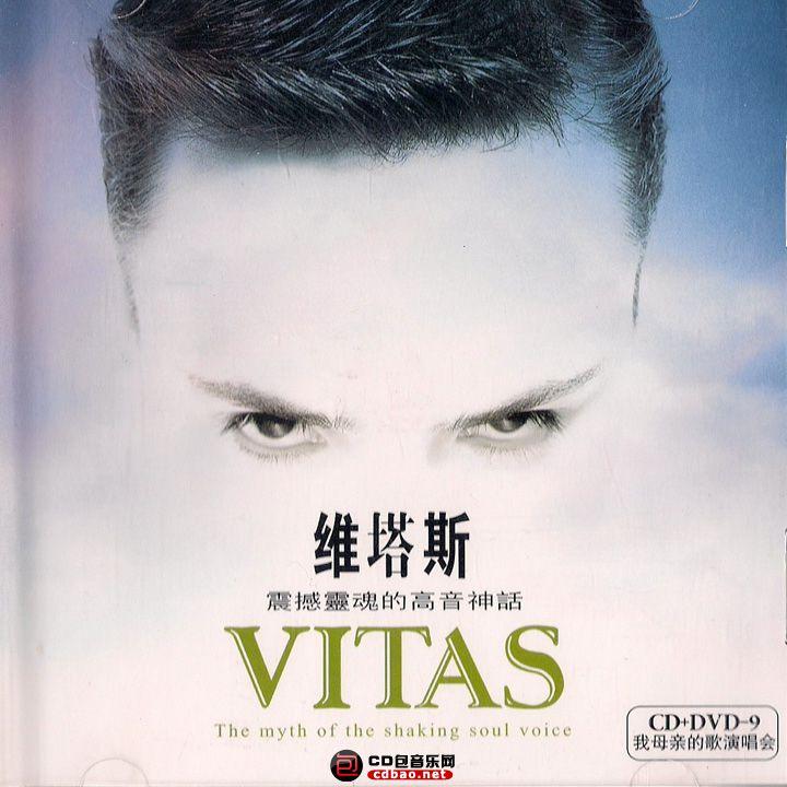维塔斯 魔鬼的声音 4CD.jpg