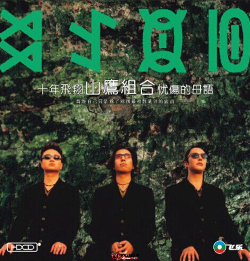 cover_编辑.jpg
