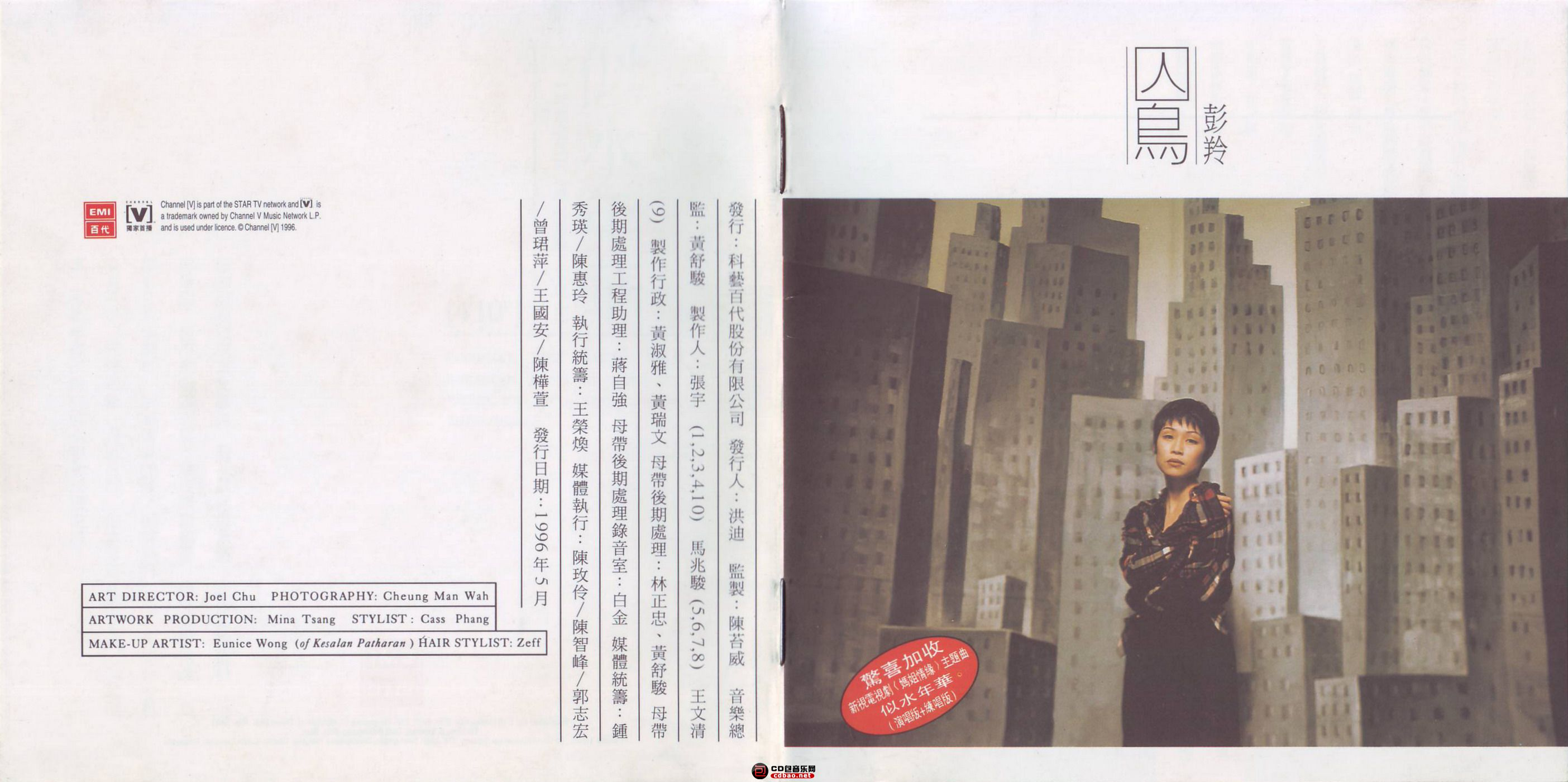 彭羚-囚鸟01.jpg