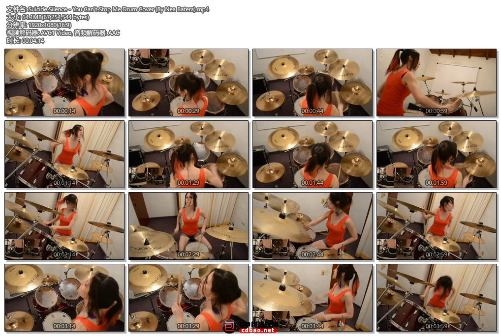 Suicide Silence - You Can't Stop Me Drum Cover (By Nea Batera).jpg